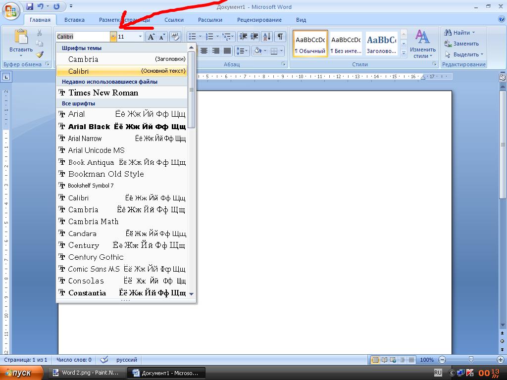 Как сделать подчёркивание текста и за текстом 949